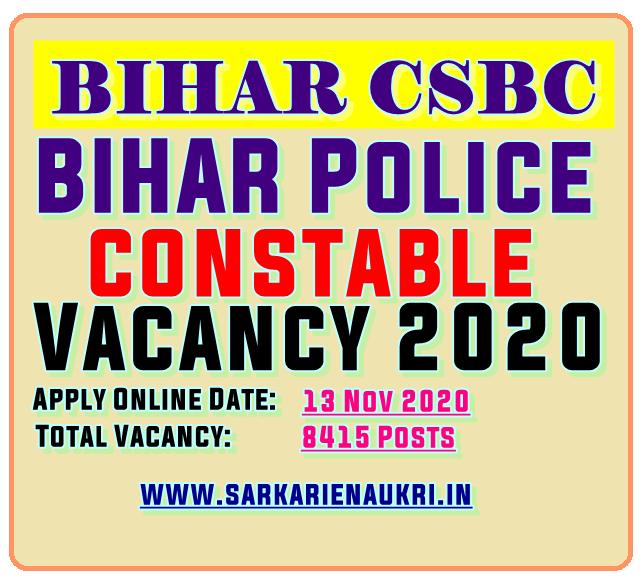 Bihar Police Constable vacancy 2020