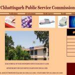 Chattisgarh CGPSC Vacancy 2020