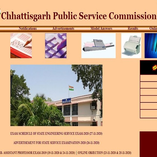 Chattisgarh CGPSC Vacancy 2020