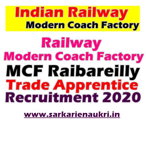 MCF Trade Apprentice