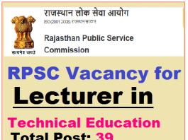 RPSC Rajasthan Lecturer