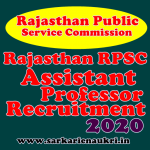 RPSC Assistant Professor vacancy 2020