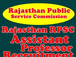 RPSC Assistant Professor vacancy 2020