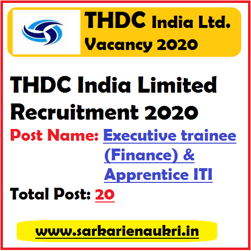 THDC Recruitment 2020