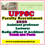 UPPSC faculty recruitment