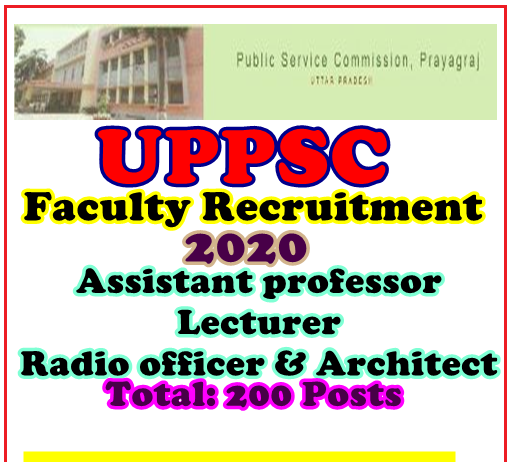 UPPSC faculty recruitment