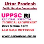 UPPSC Regional Inspector