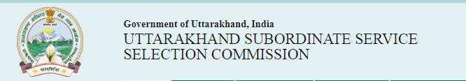 Uttarakhand UKSSSC VDO upcoming vacancy 2020