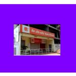 Specialist Officials Bank of Baroda