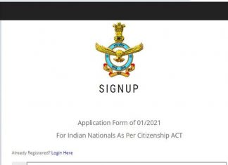 AFCAT Recruitment 2020