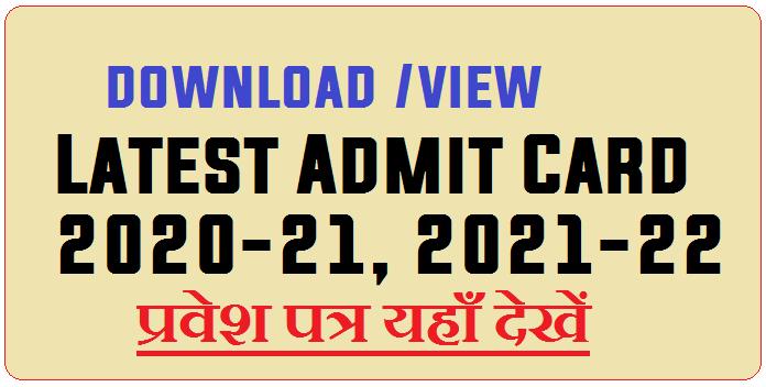 Admit Card 2020