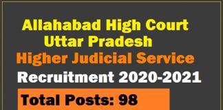 Allahabad High Court HJS Recruitment 2020-21