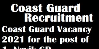 Coast Guard Yantrik 2021