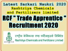rcf trade apprentice 2020