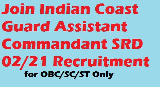 Indina Coast Guard Recruitment