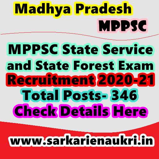 MPPSC State Service Exam 2020-21
