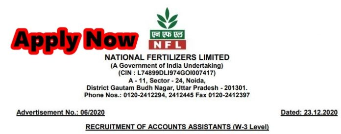 NFL Accounts Assistant Recruitment 2020-21