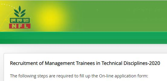 NFL Management Trainee Recruitment
