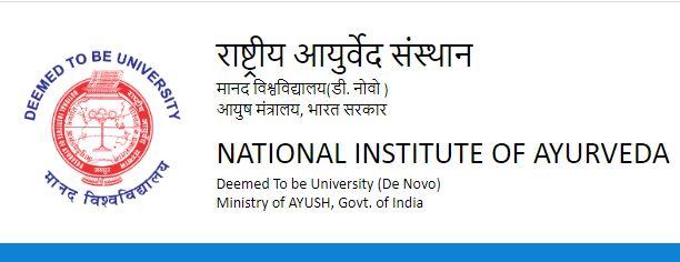 National Institute of Ayurveda NIA Recruitment