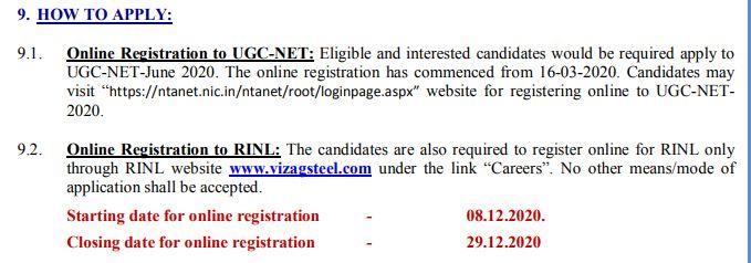 RINL recruitment 2020 check here
