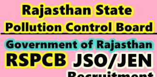 RSPCB recruitment 2021