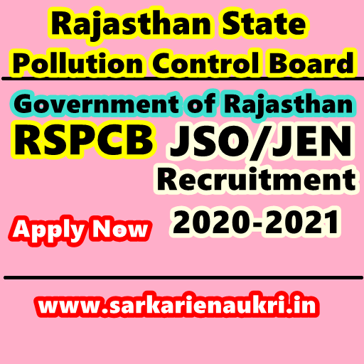 RSPCB recruitment 2021