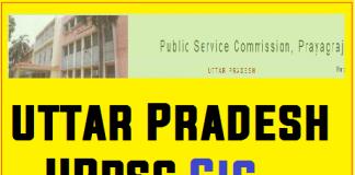 UPPSC GIC Lecturer