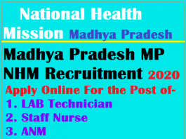 mp nhm vacancy 2020