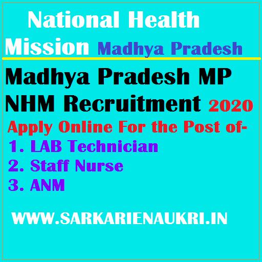 mp nhm vacancy 2020