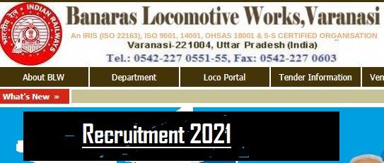 Banaras Locomotive Works Apprentice Recruitment