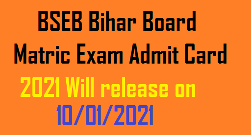 Bihar Board Matric Admit Card 2021