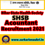 Bihar SHSB Accountant Recruitment