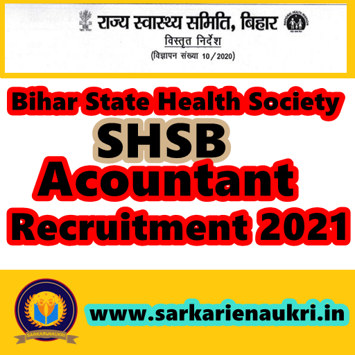 Bihar SHSB Accountant Recruitment