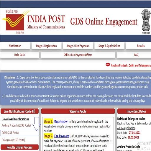 India Post Delhi GDS Vacancy 2021