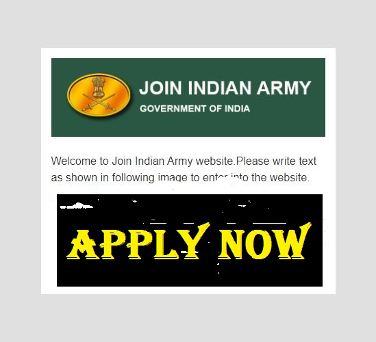 Indian army ncc special entry 2021