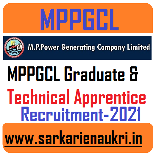 MPPGCL apprentice 2021