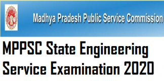 MPPSC State Engineering Services