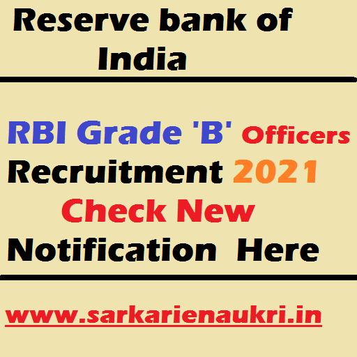 RBI Grade b 2021 Notification