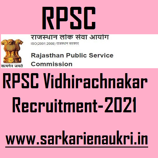 RPSC Vidhi Rachnakar Recruitment 2021