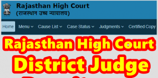 Rajasthan High Court District Judge vacancy 2021