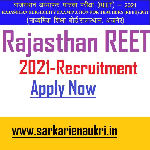 Rajasthan Reet 2021 Recruitment