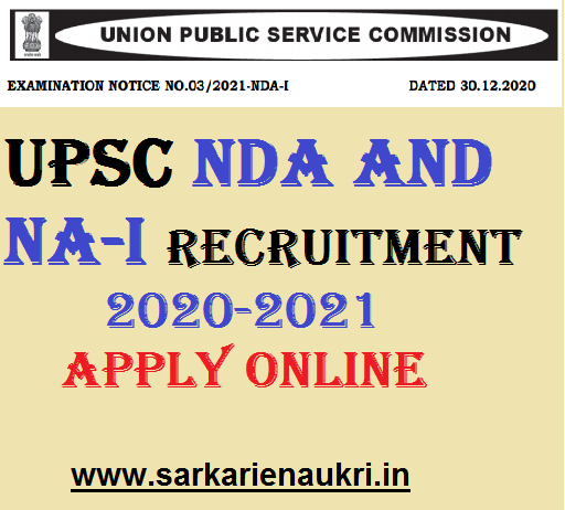 UPSC NDA and NA-I Recruitment