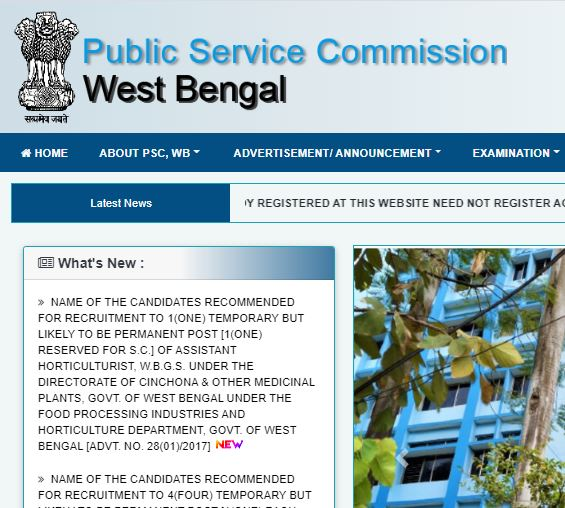 WBPSC Assistant Engineer Electrical Vacancy 2021
