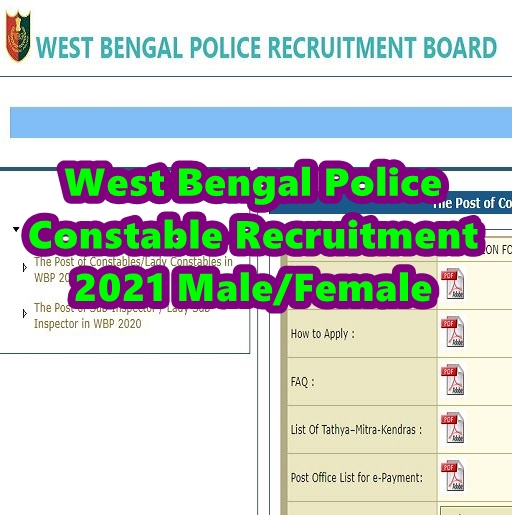 West Bengal Police Constable Recruitment 2021