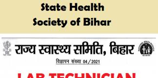 Bihar SHSB Lab Technician Vacancy 2021