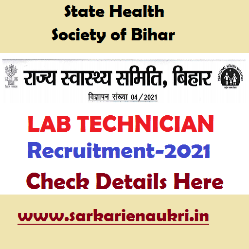 Bihar SHSB Lab Technician Vacancy 2021
