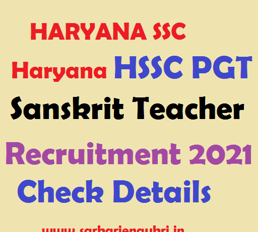 Haryana PGT Sanskrit Teacher Recruitment 2021