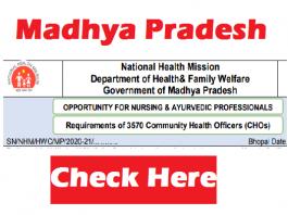 MP NHM CHO 2021 Vacancy
