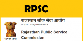 RPSC ATO and SG recruitment 2021