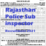 RPSC SI Recruitment 2021